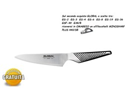 GS3 : Global-Cook's coltello cucina (cm.13) MADE IN JAPAN